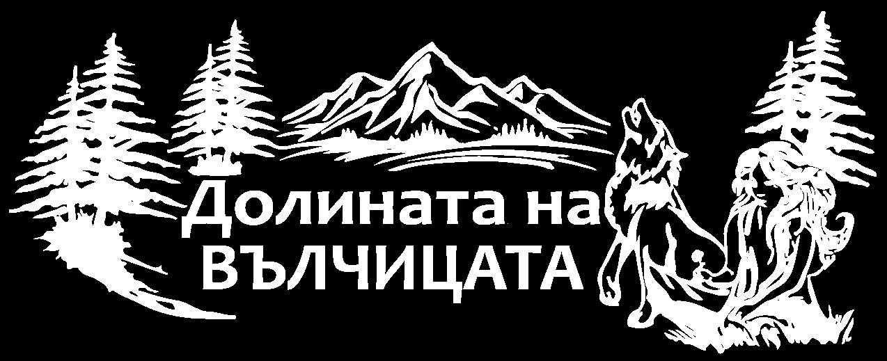 Лого Вълчицата